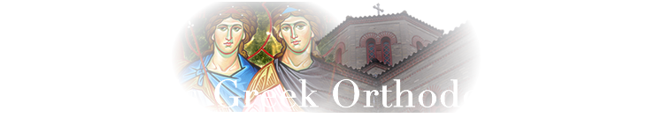 Archangels Greek Orthodox Church Stamford CT Logo